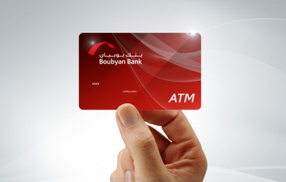 Boubayan_Credit_Card.jpg